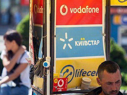 В Україні стало менше абонентів мобільного зв'язку