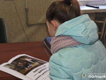 «Булінг стоп!»: матір оштрафували за дочку, яка цькувала однокласницю