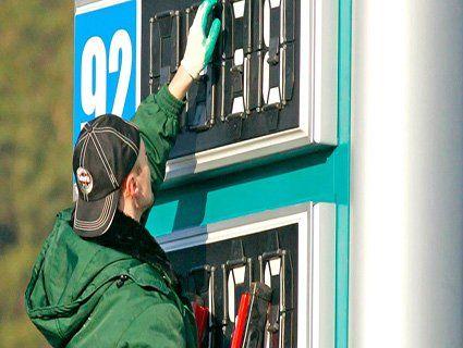 Білоруський бензин: європейці платять менше, ніж українці