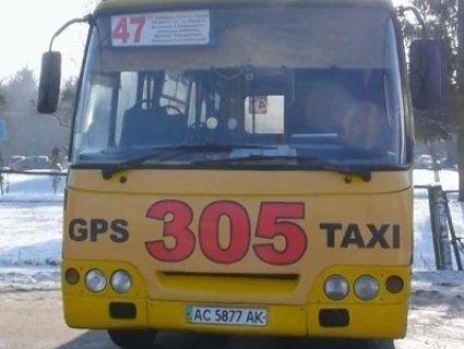 У Луцьку перестали їздити маршрутки №47