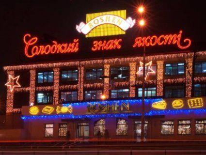 «Дольче віта»: київська фабрика Roshen за рік наростила прибуток учетверо