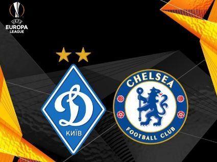 «Гарячі» квитки на матч Динамо – Челсі надійшли  у вільний продаж