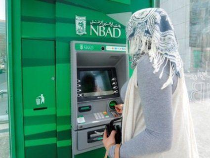Громадянам ОАЕ пробачать майже 100 мільйонів доларів боргів