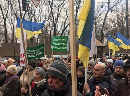 Вперше в Україні протестують нотаріуси (фото)