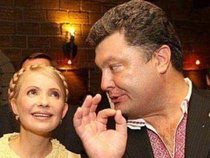 Тимошенко починає імпічмент Порошенка