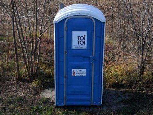 Злодія-невдаху після втечі від поліції затримали в туалеті