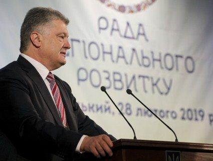 Порошенко вніс у Раду новий законопроект про покарання за незаконне збагачення