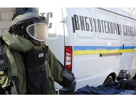 Шукали скарби, а нарвалися на гранату: небезпечна знахідка на Хмельниччині (фото)