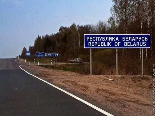 Промахнулися: нелегали з Африки переплутали французький і білоруський Брест