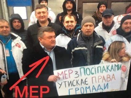 Мер на Житомирщині протестує проти себе самого