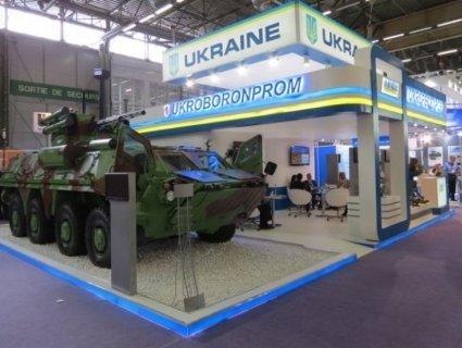 В «Укроборонпромі» полетіли голови