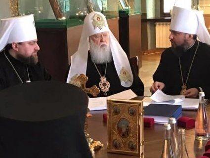 ПЦУ попросила відмовитися греко-католиків відправляти у Софії Київській