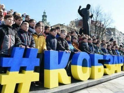 У Львові на честь Шевченка ударить по струнах рекордна кількість кобзарів