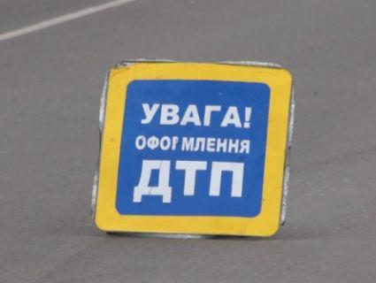 Потрійна аварія під Києвом забрала життя людей