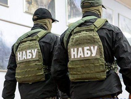 НАБУ закриває 70 справ про незаконне збагачення