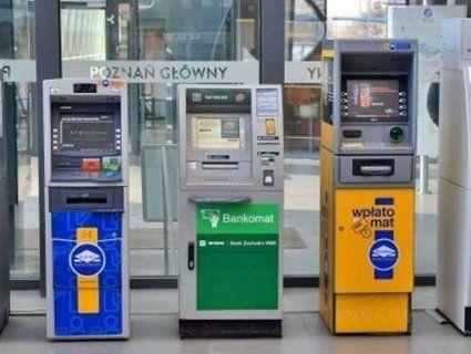 У польських банкоматах ввели українську мову