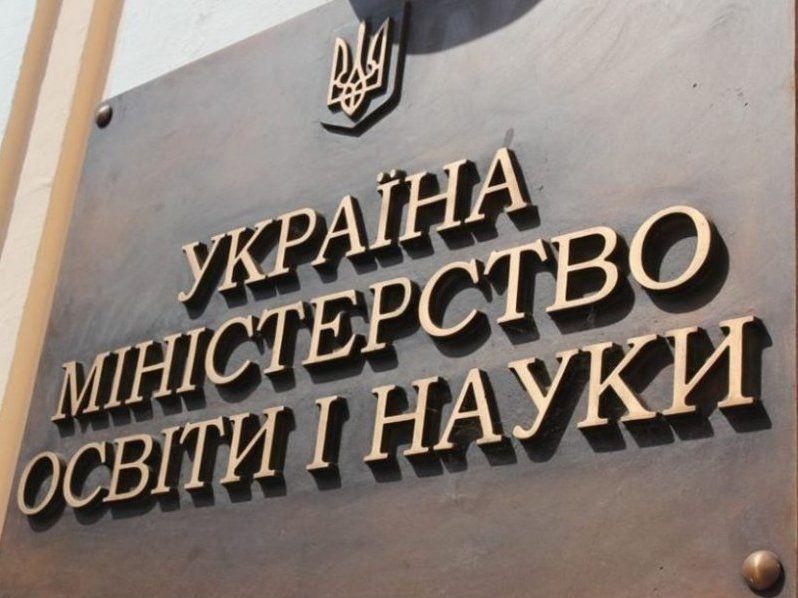 В Україні скасували атестат про освіту