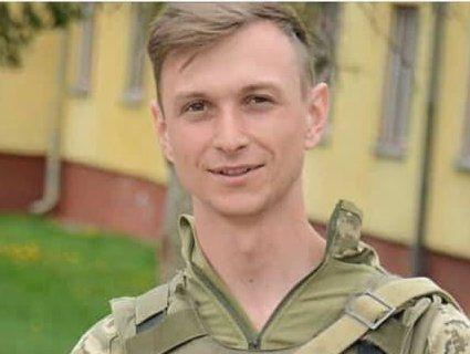 На Донбасі загинув 21-річний боєць зі Львівщини