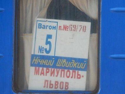 В «Укрзалізниці» скандал: провідниця торгувала «абонементами на куріння»