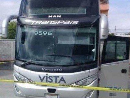 З пасажирського автобуса викрали 19 осіб
