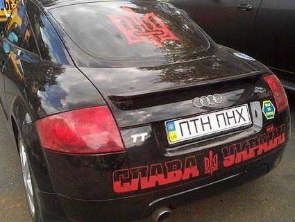 Як і за скільки можна отримати індивідуальні номерні знаки автомобіля