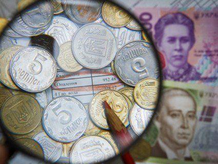 Українці отримують повідомлення про монетизацію субсидій «іменем Порошенка»