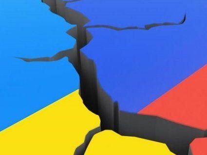 Росія направила Україні ноту через розрив договору про дружбу