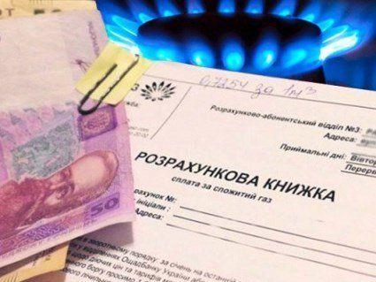 З 12 березня Ощадбанк виплачує субсидії грошима