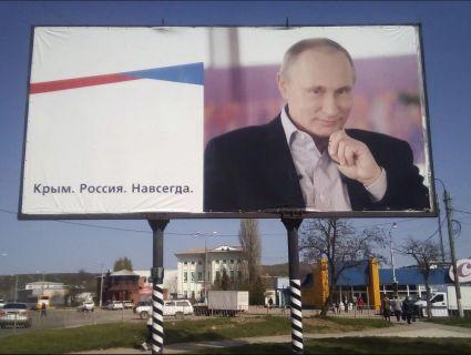 Путін їде в Крим святкувати «висадку зелених чоловічків»