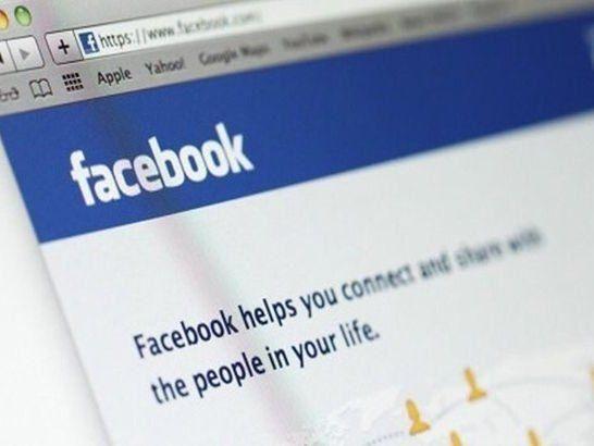 Стався масштабний збій у роботі Facebook та Instagram