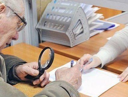 Хто з українців лишиться без пенсії