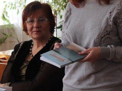 У Луцьку презентували письменницький альманах (фото)