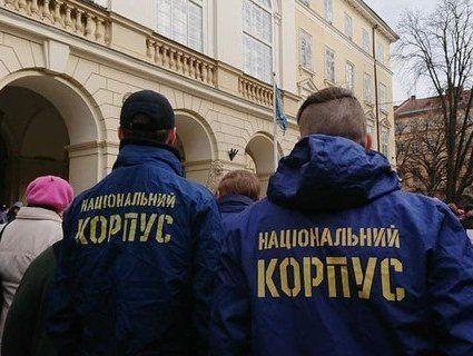 Повідомили, кого США вважає  «групами ненависті» в Україні