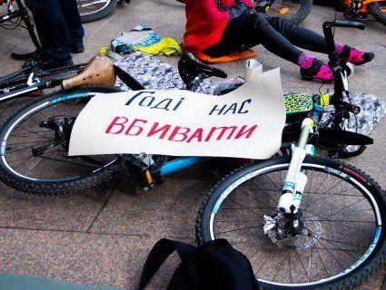 У Києві десятки велосипедистів лягли «вмирати» під стінами мерії (фото)