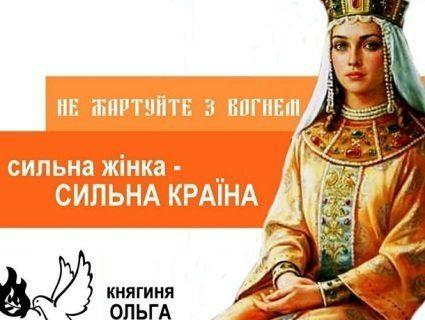 Виборча гонка в Середньовіччі: українців порадували історичні фотожаби