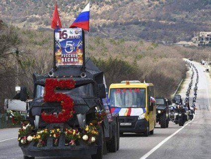 «Похорон руської весни»: в Мережі тролять парад до річниці анексії в Криму