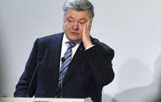 У скільки українцям обходиться обслуговування президента Порошенка