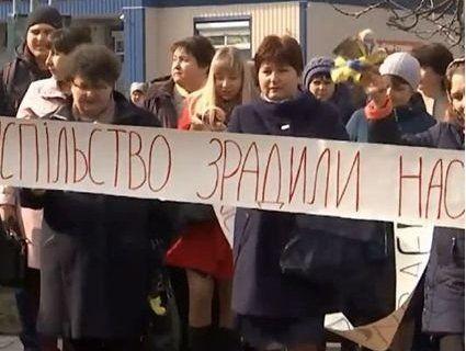 На Запоріжжі безстроково страйкують вчителі