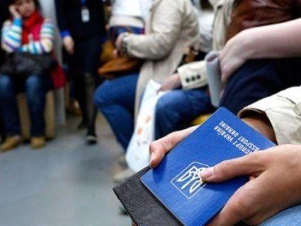 Працюєш за кордоном – плати: у ВРУ зареєстрували новий законопроект