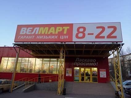 «Не вибачились і спихнули вину на постачальника»: у Луцьку в магазині торгують гнилою рибою (фото, відео)