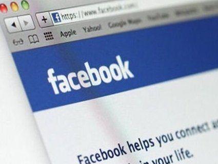 Facebook видалив майже три тисячі аккаунтів з Росії, Ірану та Косово