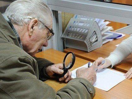 Ким треба працювати, щоб мати найбільшу пенсію?