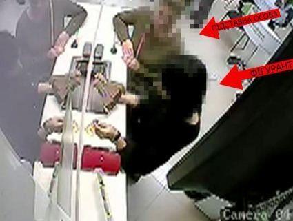 СБУ затримало «анонімну благодійницю», яка «влила» у партію 2,2 млн грн (фото)
