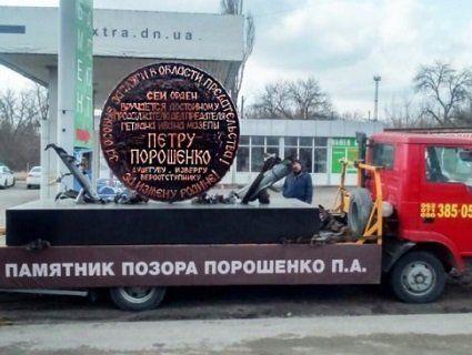 Бойовики «ДНР» підготували Порошенку «орден» на «дирляндському наріччі» (фото)
