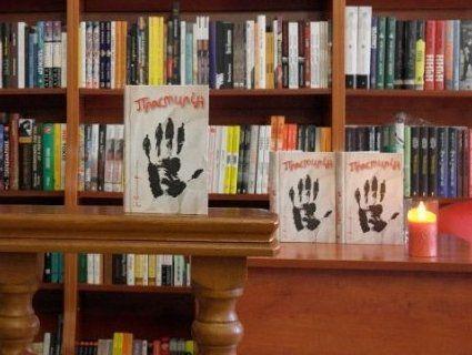 Рівненська письменниця презентувала волинянам «Пластилін» (фото, відео)