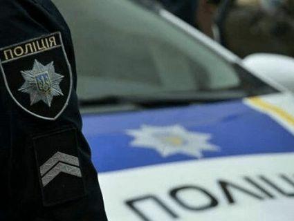На Київщині вбили поліцейського