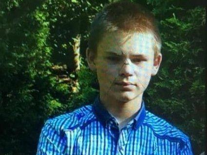 На Львівщині зник 16-річний підліток
