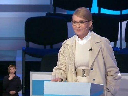 «Нема кого дебати»: Тимошенко втекла з дебатів