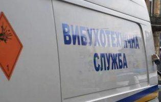 На Чернігівщині провокації: коктейль Молотова та погроза підірвати штаб кандидата у президенти