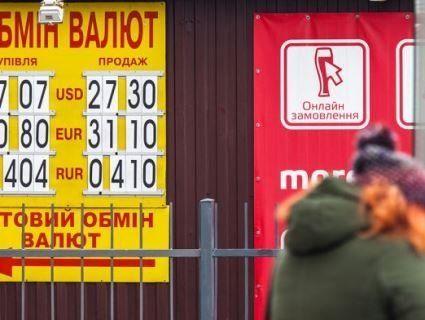 Яким буде курс долара після першого туру виборів-2019 – експерти